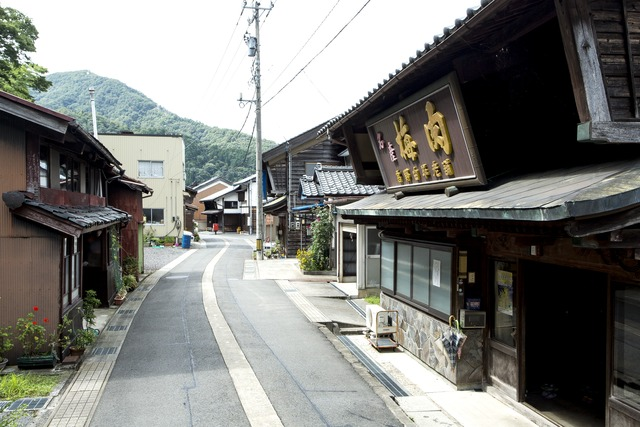 "Find a ""fun""tastic fukui town."